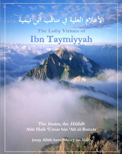 The Lofty Virtues of Ibn Taymiyyah