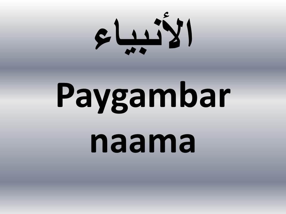 Paygambarnaama