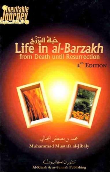 Life in Al-Barzak