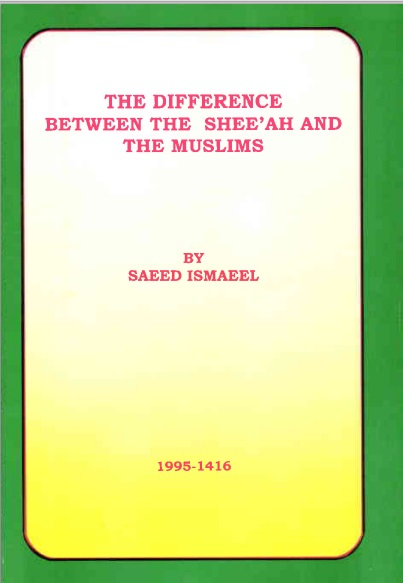 The difference between the shee'ah and the muslims