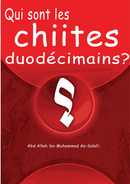 Qui sont les chiites duodécimains?