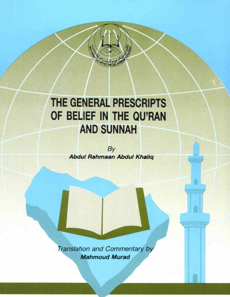 The general prescription of belief in the Quran and Sunnah