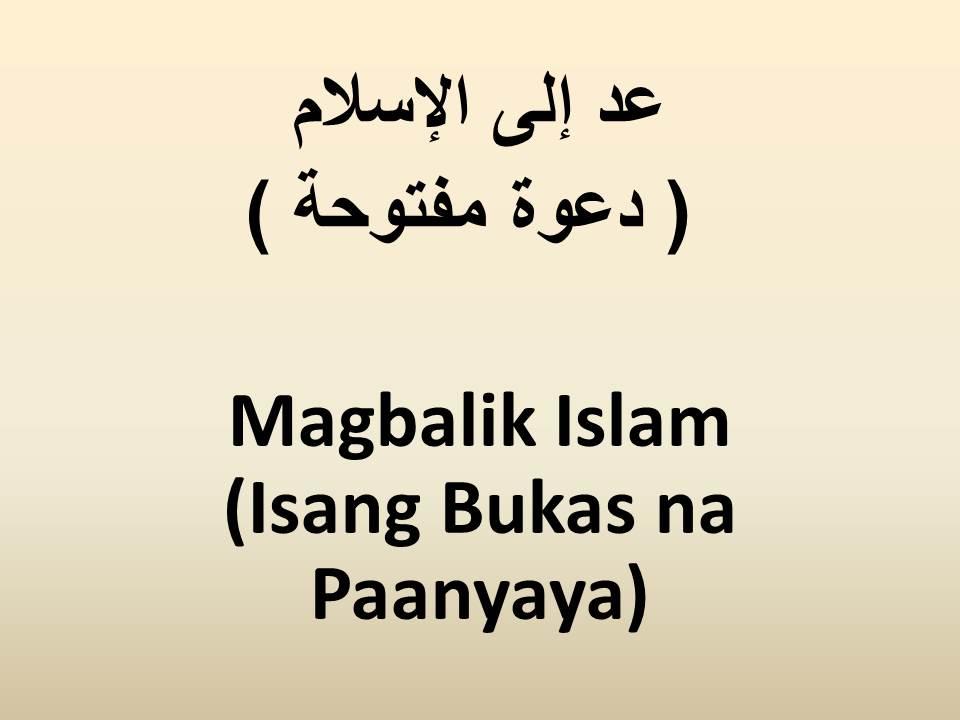 Magbalik Islam (Isang Bukas na Paanyaya)
