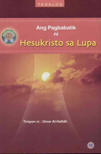 Ang Pagbabalik ni Hesukristo sa Lupa