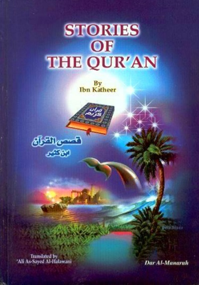 Stories Of The Qur'an