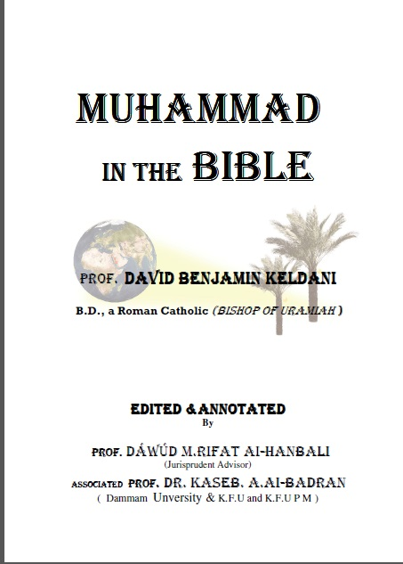 Muhammad (Peace Be Upon Him) In The Bible
