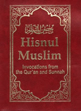 "Hisn al-Mu'min ""The Fortification of the Believer"""