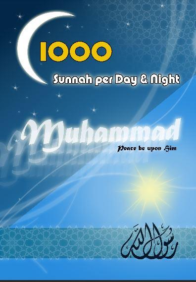 Mil Sunnas, noite y dia