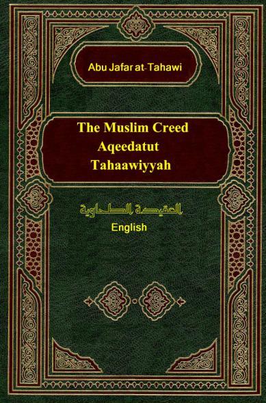 Al-Aqida at-Tahawiyyah (deutsch)
