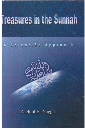 Treasures in the Sunnah, a Scientific Approach - 01
