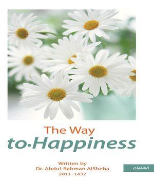 Der Weg der  Glückseligkeit