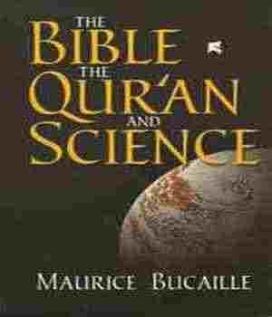 الإنجيل والقرآن والعلم الحديث