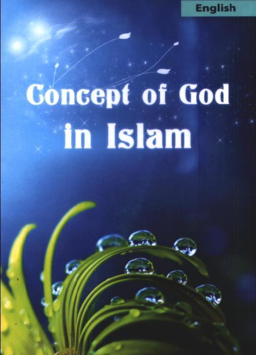 O conceito de Deus no Islão