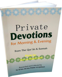 Private Devotions for Morning and Evening from the Quran and Sunnah