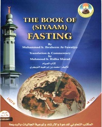 Derecho Islámico - Capítulo sobre el ayuno