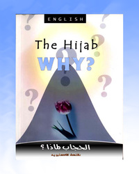 The Hijab .. Why ?