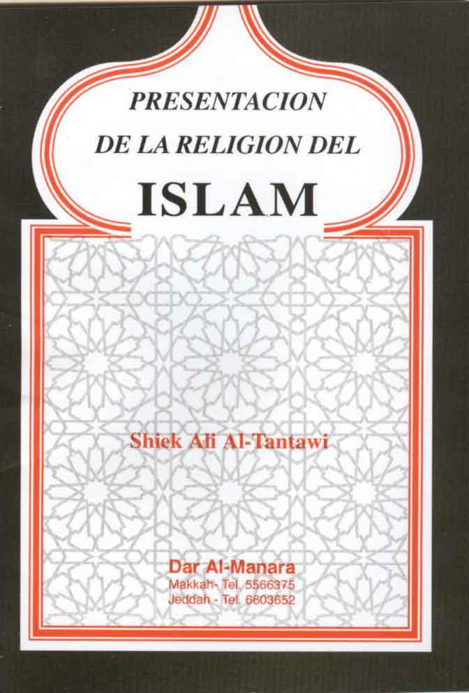 BENDRAS ĮVADAS Į ISLAMĄ