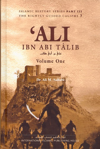 Ali ibn Abi Taleb Part 1