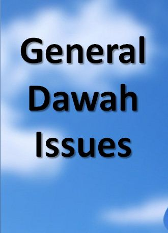 General Dawah Issues