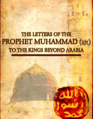 The letters of the Prophet Muhammad to the Kings beyond Arabia