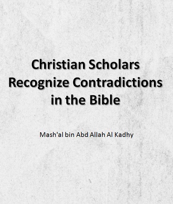 聖書の矛盾性を認めるキリスト教学者たち