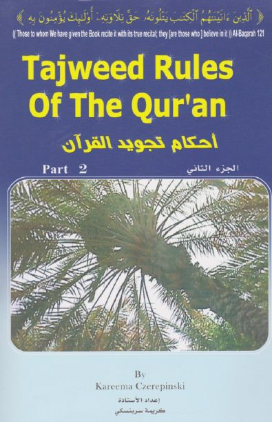 Tajweed Rules of the Qur'an - Part 2