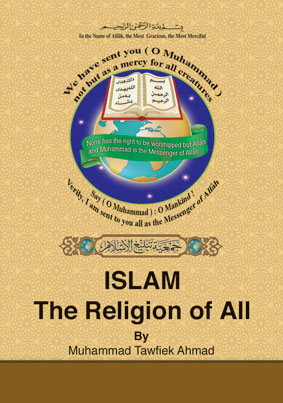 ISLAM THE RELIGION OF ALL - malay