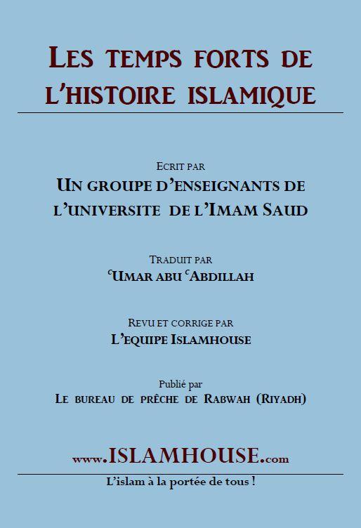 Les temps forts de l'histoire islamique (15-18): L'ère des califes bien guides