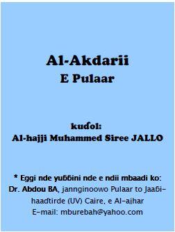 Conseil Alokhaddra dans le culte sur la doctrine de l'Imam Malik