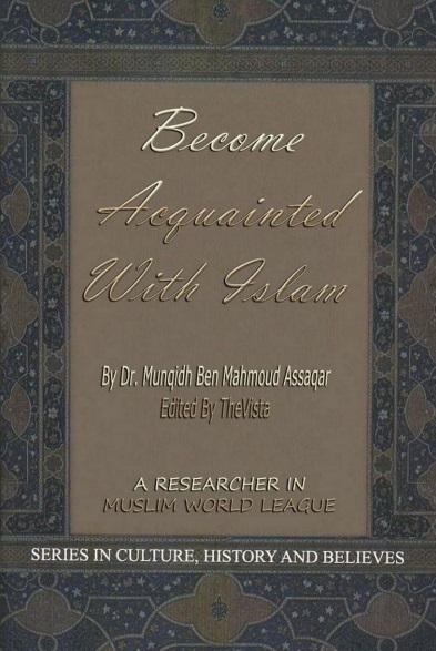 تعرف على الإسلام