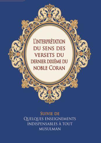 L'Interprétation du sens des versets du dernier dixième du Coran suivie de quelques enseignements indispensables à tout musulman 41.2