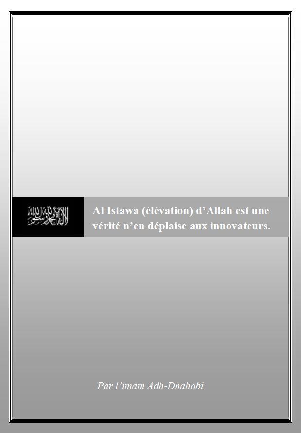 Al Istawa (élévation) d'Allah est une vérité n'en déplaise aux innovateurs.