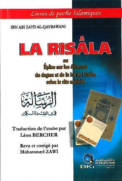 La Rissala