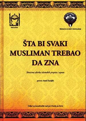 ŠTA BI SVAKI MUSLIMAN TREBAO DA ZNA