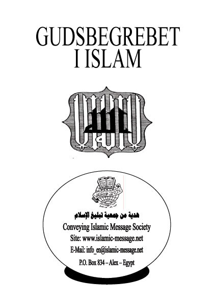 GUDSBEGREBET.I.ISLAM