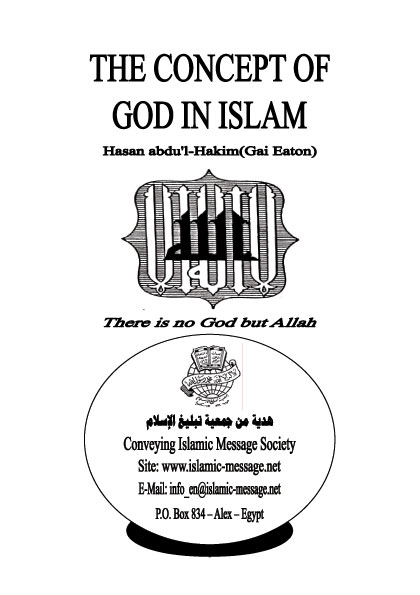 THE CONCEPT OF GOD IN ISLAM