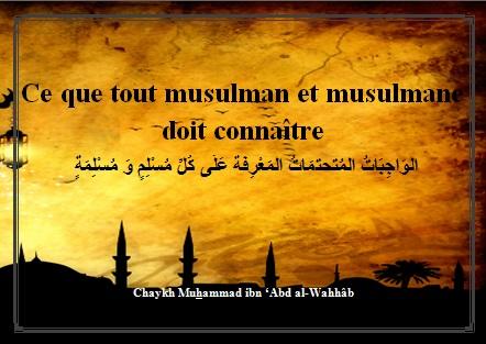 Ce que tout musulman et musulmane doit connaître