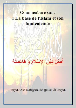 Commentaire sur :  « La base de l'Islam et son fondement »