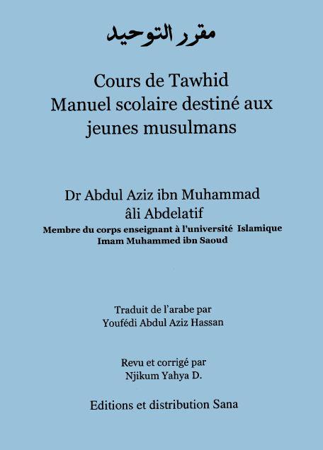 Cours de Tawhid Manuel Scolaire destine aux jeunes musulmans