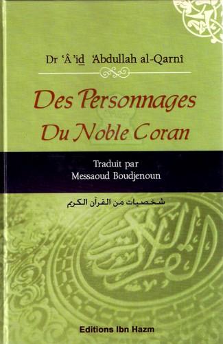 al Qarni Les perssonnages du noble Coran