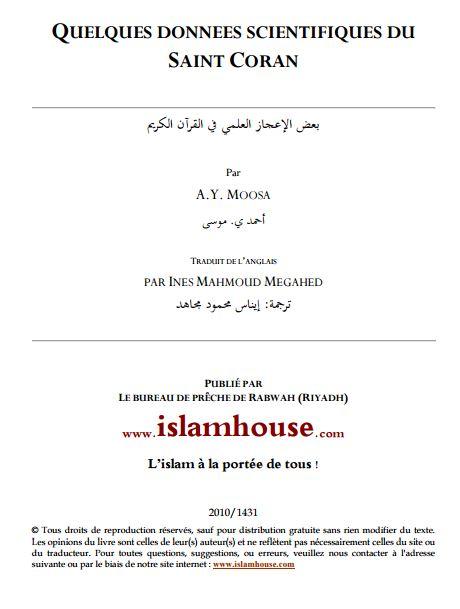 Quelques aspects du comportement de notre Prophète Muhammad