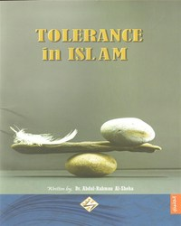 Ease and Tolerance Two beautiful, intrinsic qualities of Islam