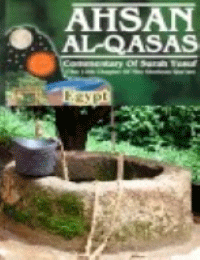 Ahsan Al-Qasas - The story of Prophet Yusuf