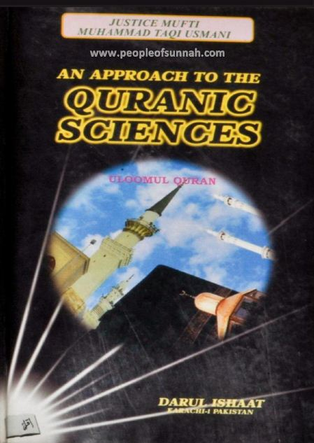 An Approach To The Quranic Sciences
