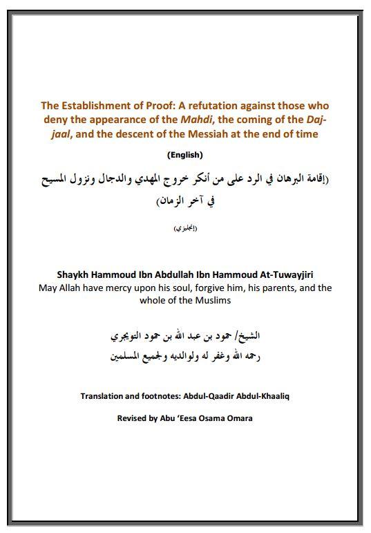The Establishment of Proof