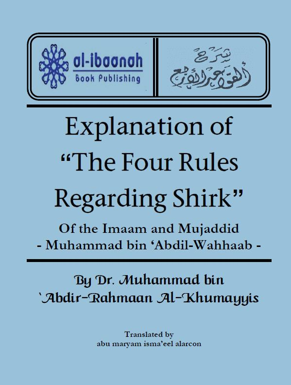 Explanation of the Four Rules
