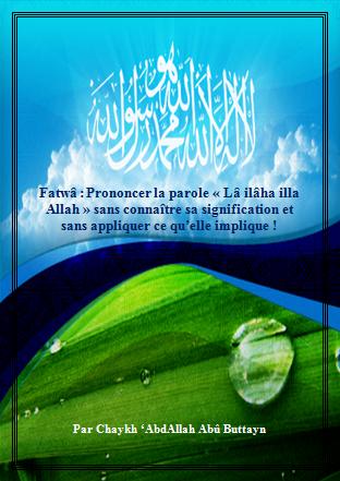 Prononcer la parole « Lâ ilâha illa Allah »