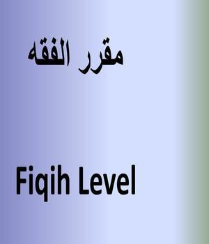 Fiqih Level -1