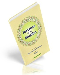 [ Hisn Almuslim ] Fortress of the Muslim, Invocations from the Quran and Sunnah