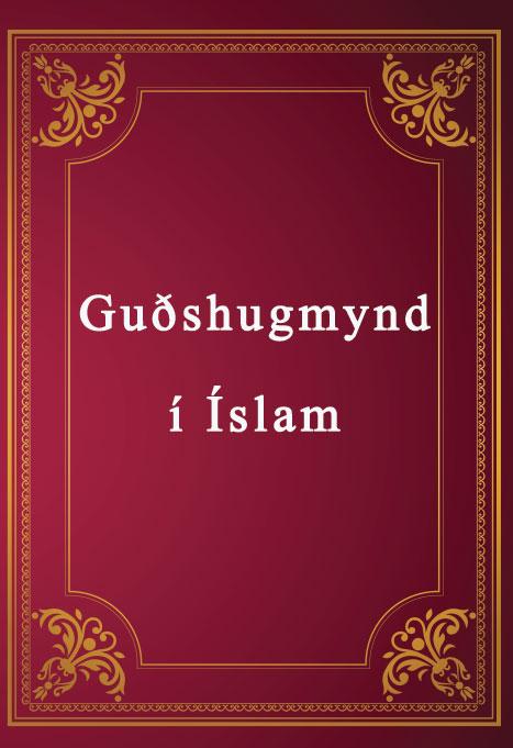 Guðshugmynd í Íslam